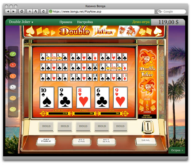jackpot slot machines facebook